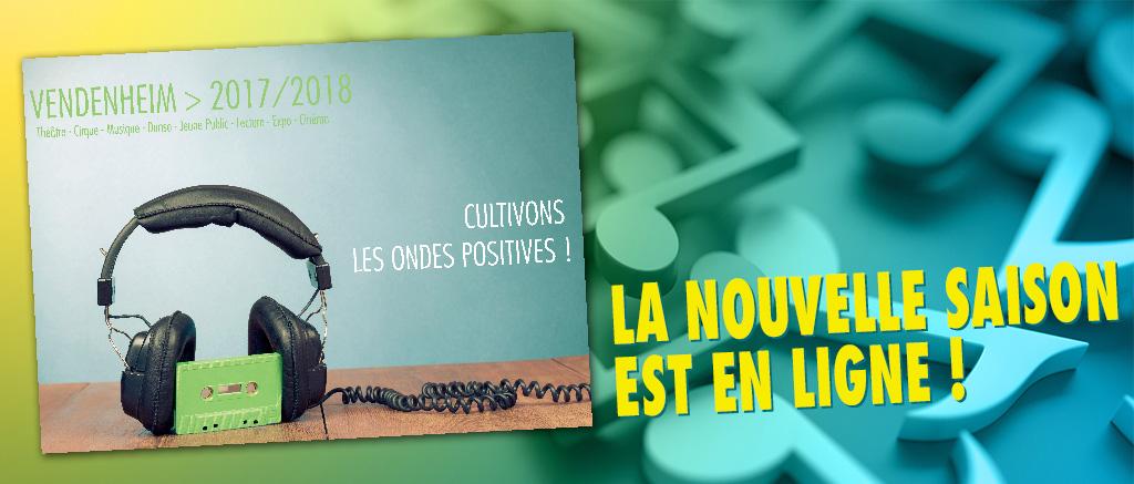 focus_saison_espace_culturel-1024x437_2017-2018
